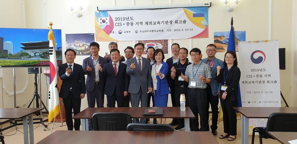Воркшоп директорів шкіл корейської мови і освітніх центрів країн СНД та Близького Сходу