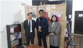 Візит до школі корейської мови