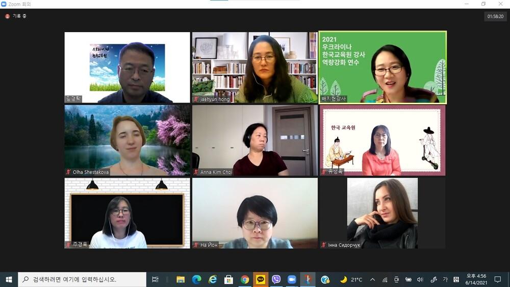 2021년  한국어교육원 한국어 강사 역량강화 연수