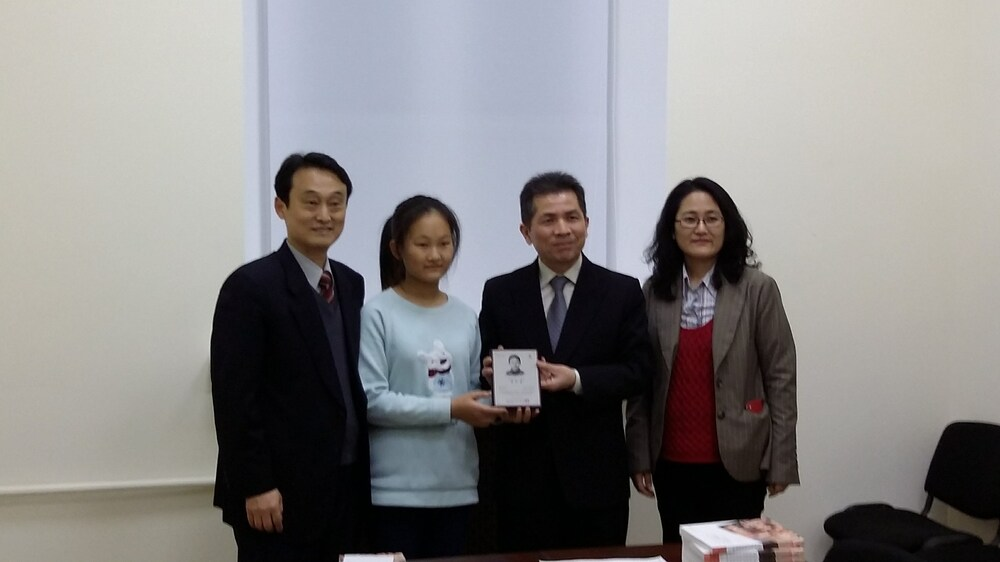 Церемонія нагородження літературною премією
