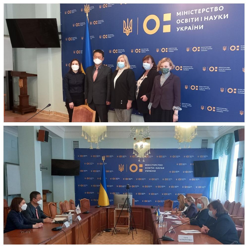 우크라이나 교육과학부 차관 면담