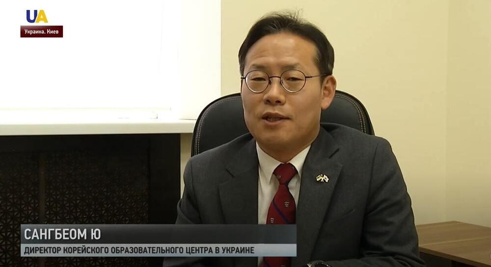 UA TV 한국문화 및 한국어 교육 인터뷰