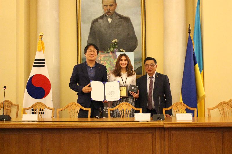 제2회 우크라이나 한국어 말하기대회 개최