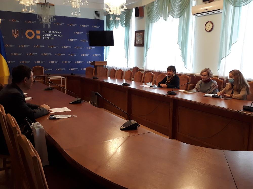 우크라이나 교육부 방문