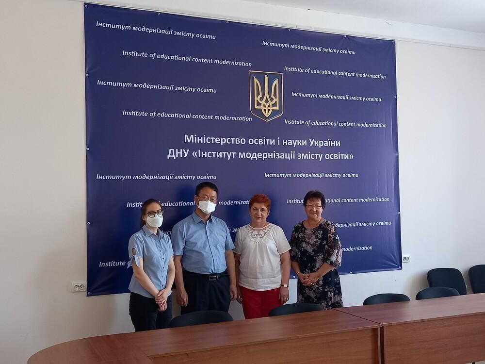 우크라이나 교육과학부 산하 현대화 연구소 방문