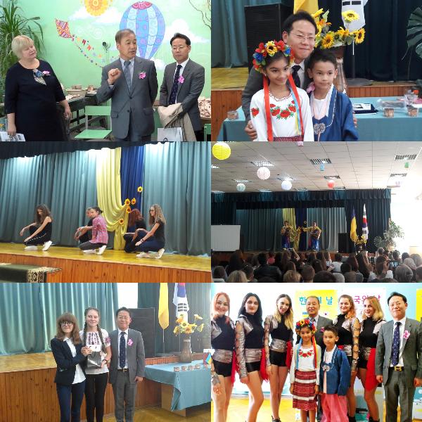 김나지아 290학교 한국의날 행사 참여