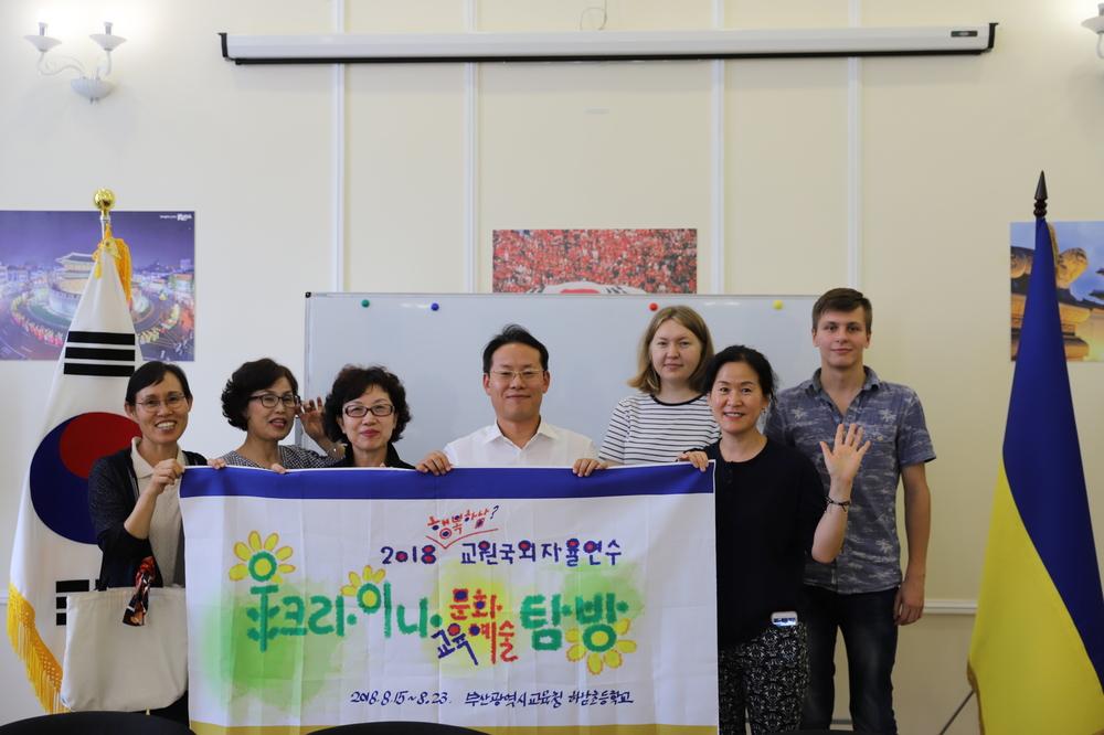 Візит команди волонтерів Пусанської школи Ханам до Корейського освітнього центру