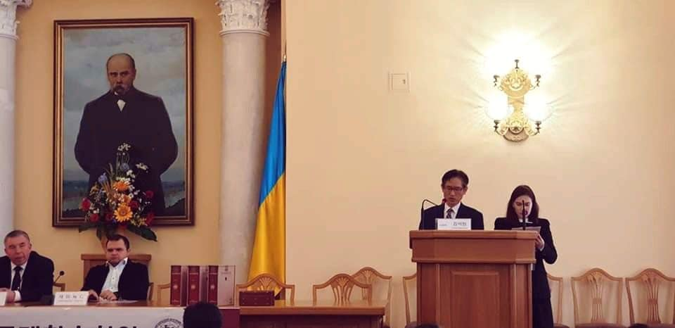키예프국립대학교 한국학 국제 학술대회 참석