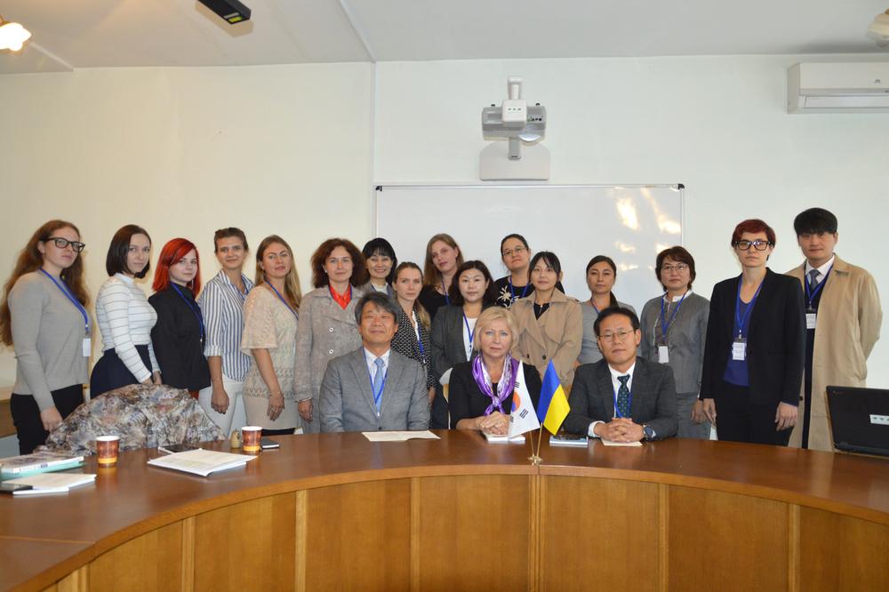 우크라이나 한국(어)학 국제 학술대회 개최