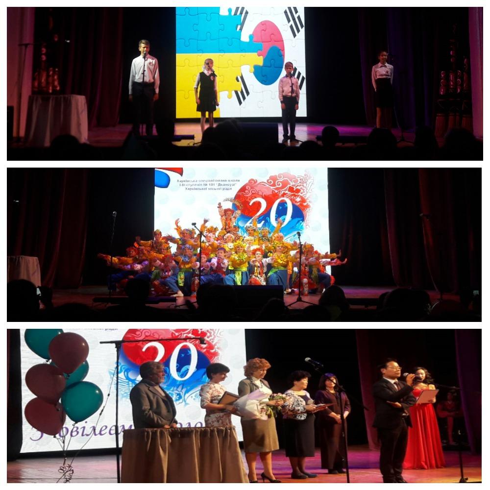 정수리학교 20주년 기념행사 참석
