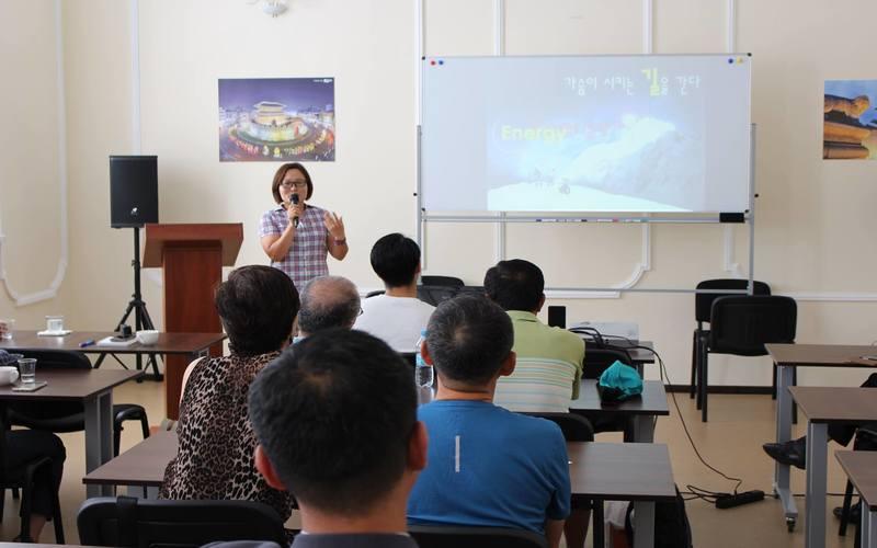 Кім Чанг Хо, Хванг Ін Бом, Кім Йонг Мі виступили з лекціями