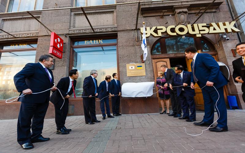 주우크라이나 한국교육원 개원식