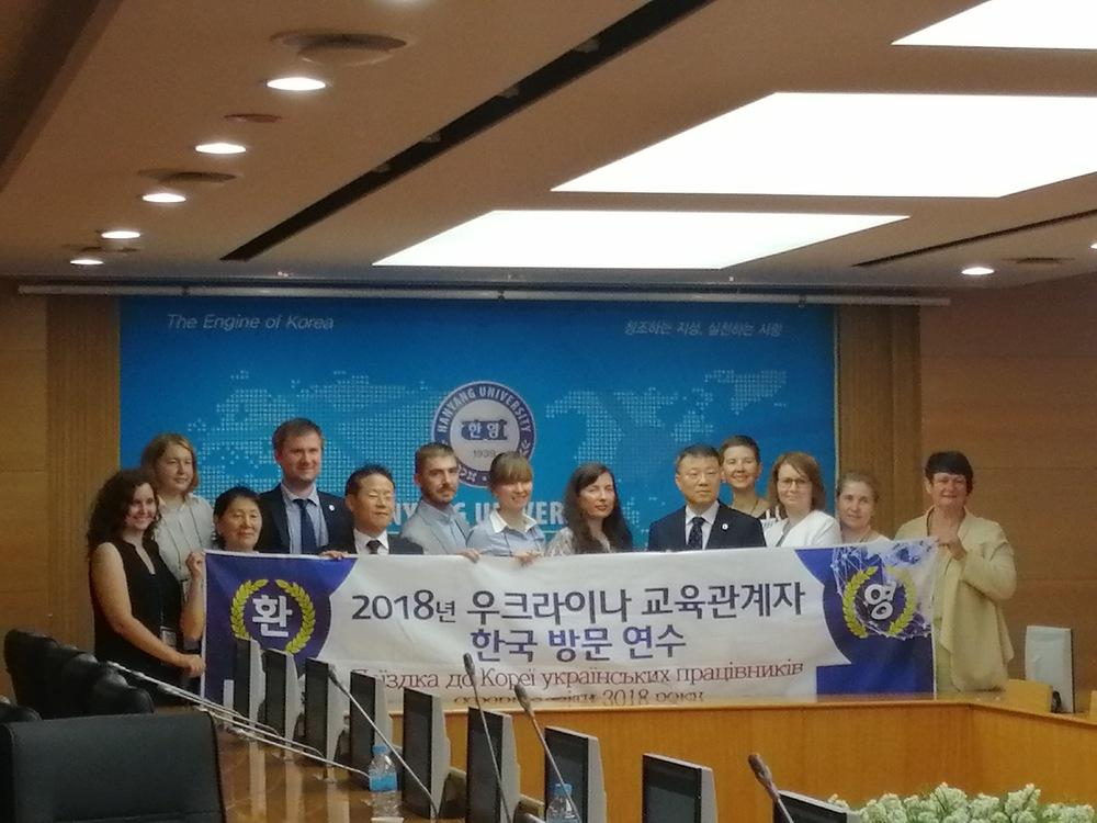 Поїздка в Корею українських діячів освіти