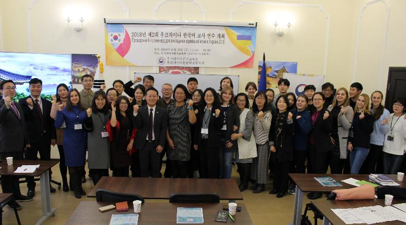 Семінар для викладачів корейської мови