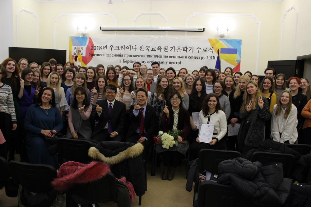 2018년 가을학기 한국어 강좌 수료식
