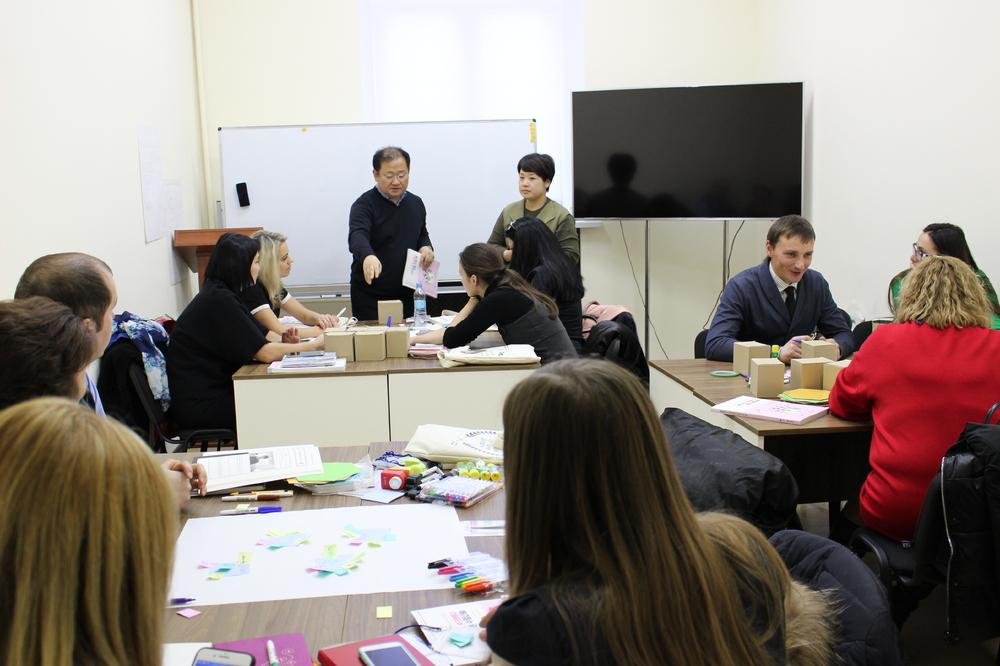 한-우크라이나 수업 명장 교사 수업 나눔 연수