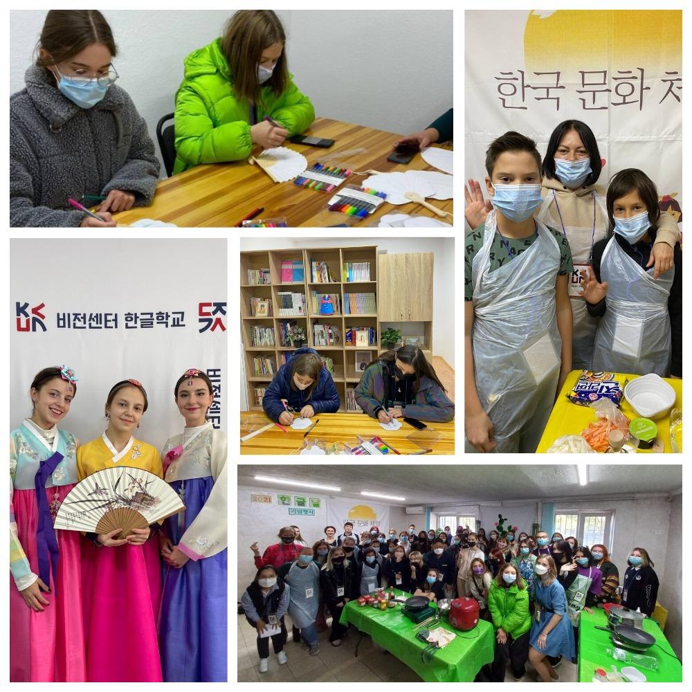 """세계사랑 한글학교 """"우크라이나 k-pop 배움교실"""" 개최"""