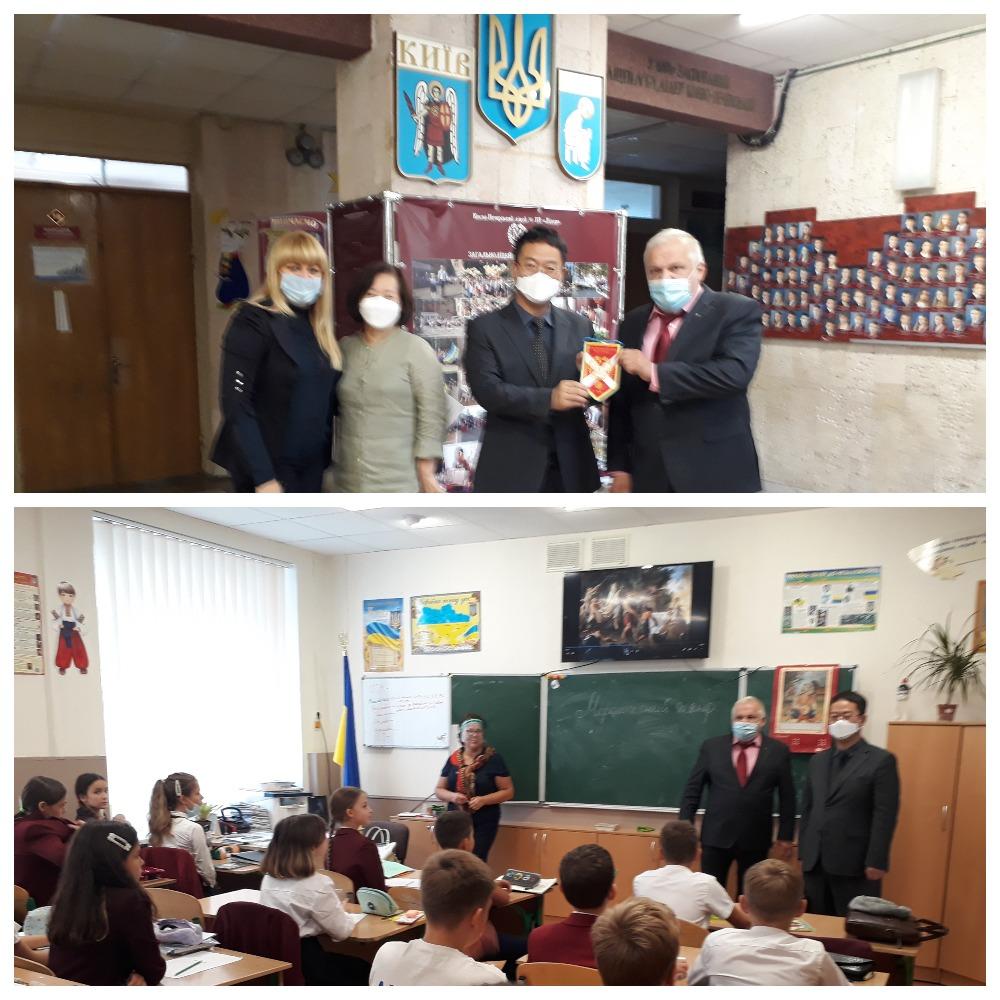 키예프 리더 171학교 방문