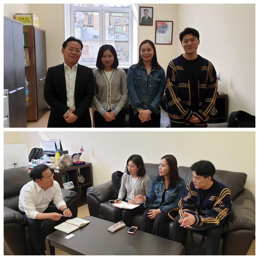 우크라이나 한국유학생회대표 면담