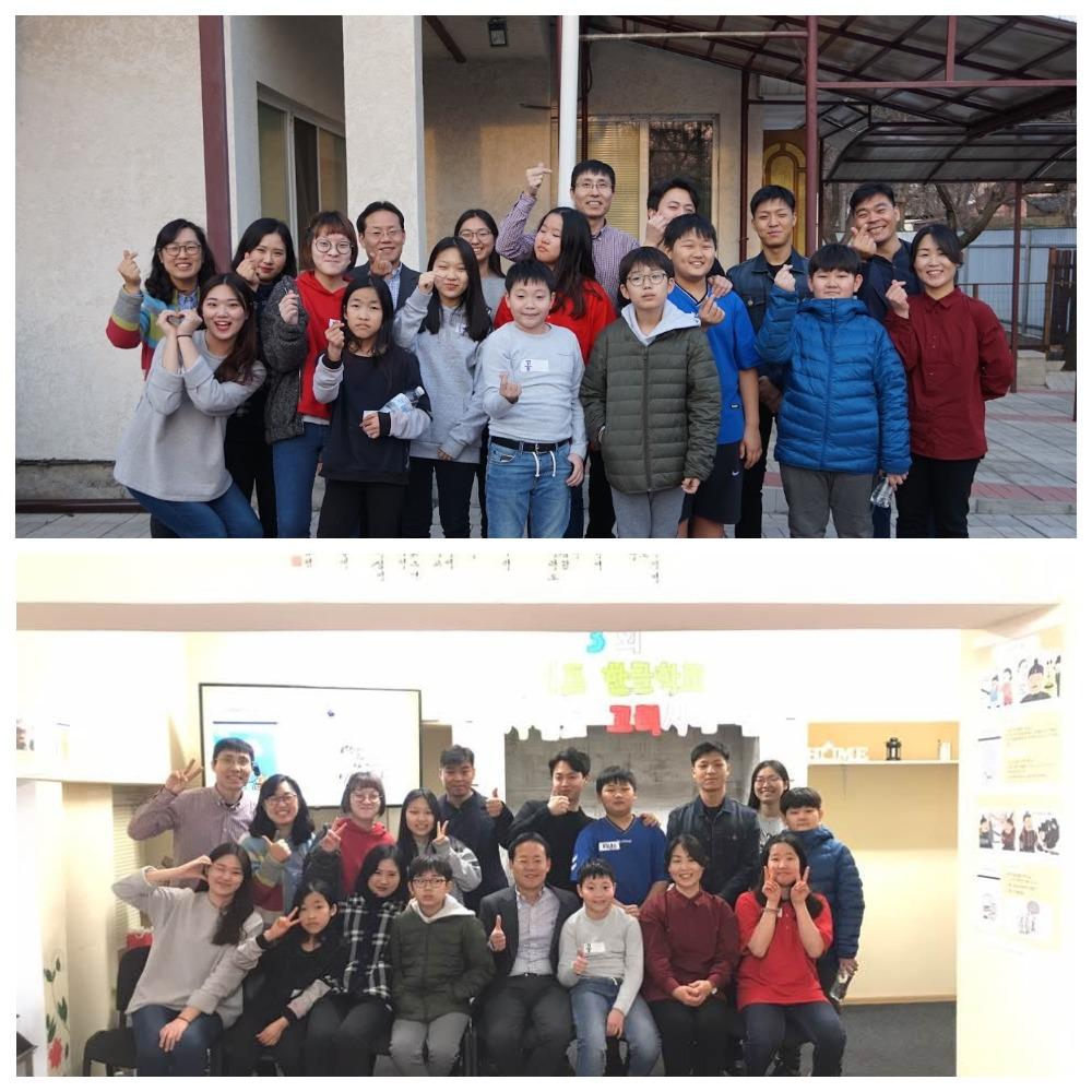 Історичний табір у школі корейської мови в Києві